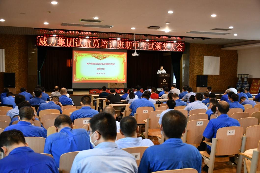 培训提升技能 技能创新未来