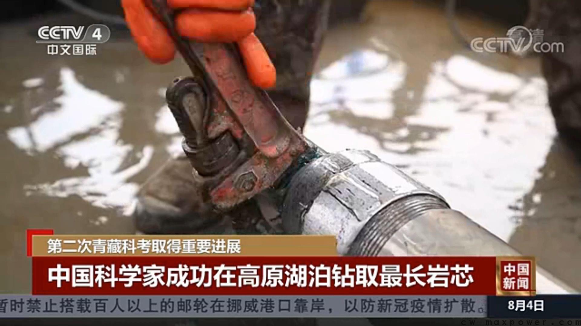 吉林11选5玩法介绍工具产品助力中国青藏科考创造新记录