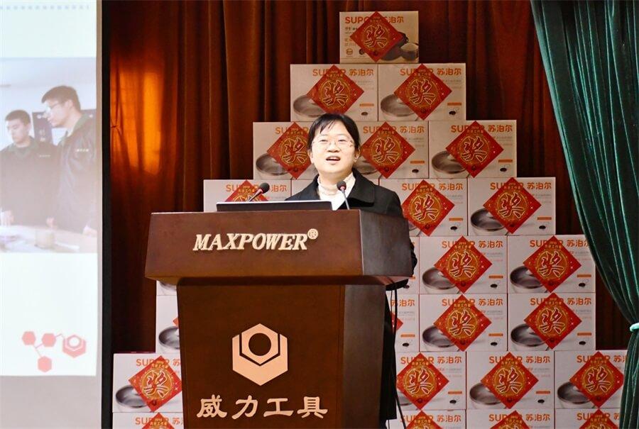 威力工具集团2019年度职工大会顺利召开(图10)