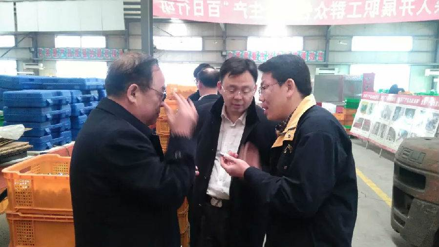 济南政和科技公司董事长参观ballbet手机集团(图4)