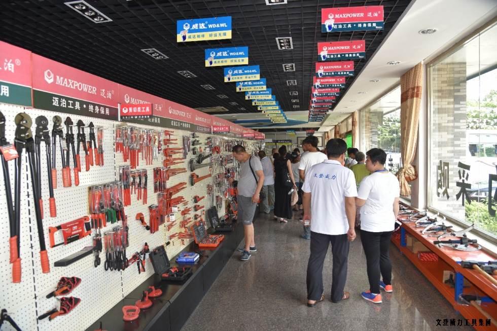 祥鸿物资公司经销商参观ballbet手机集团(图17)