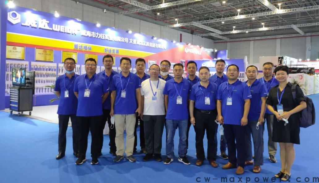 2020年第三十四届中国国际五金博览会圆满收官(图1)